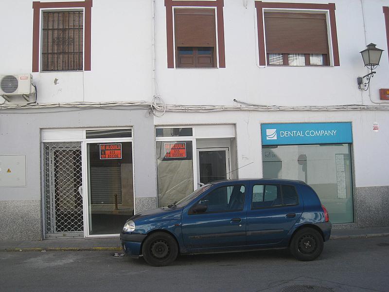 Fachada - Local comercial en alquiler en calle San Anton, Carmona - 249655150
