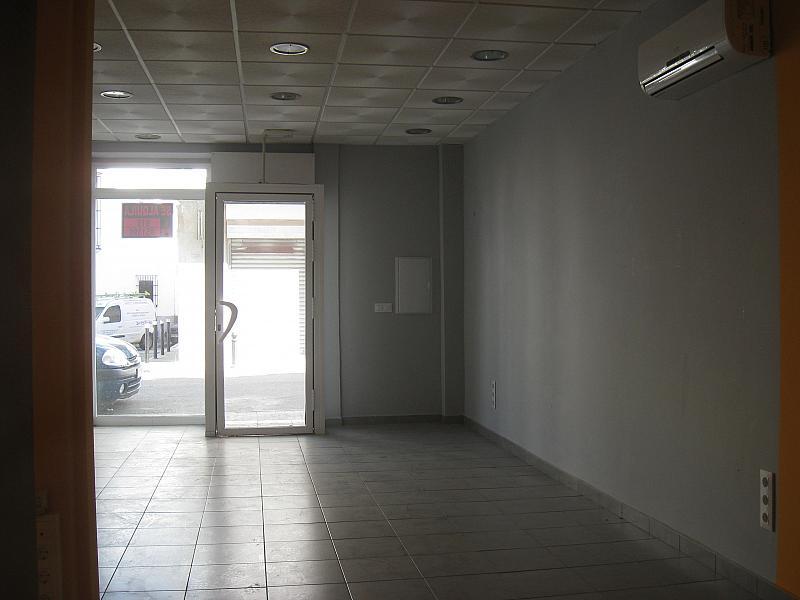 Detalles - Local comercial en alquiler en calle San Anton, Carmona - 249655161