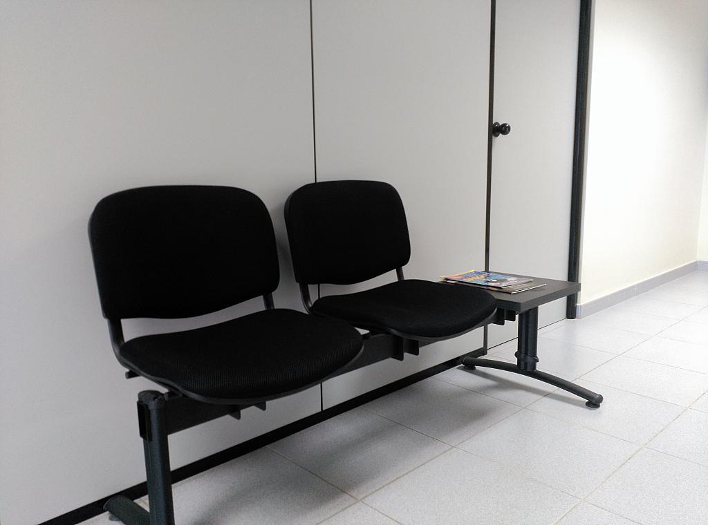Vestíbulo - Oficina en alquiler en calle Camí de Can Calders, Sant Cugat del Vallès - 325240759