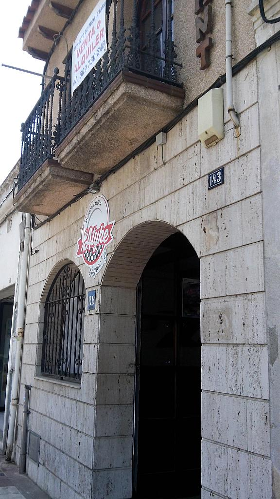 Fachada - Restaurante en alquiler en calle Pau Casals, Sanata (llinars del vallÈs) - 246593706