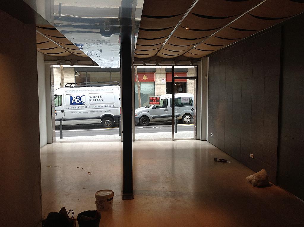 Salón - Local comercial en alquiler en calle Cardenal Vives i Tutó, Sarrià en Barcelona - 312158235
