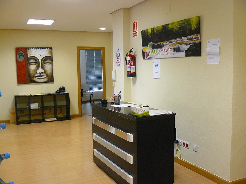 Vestíbulo - Oficina en alquiler en paseo Acera de Recoletos, Centro en Valladolid - 295780041