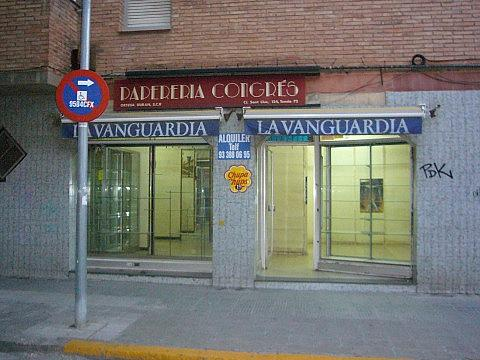 Fachada - Local comercial en alquiler en calle Sant Lluc, Congres en Badalona - 299724408