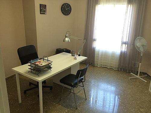 Salón - Despacho en alquiler en calle Alonso Terrón, Motril Pueblo en Motril - 307439952
