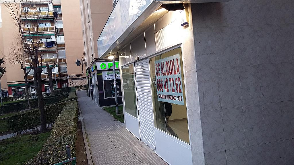 Fachada - Local comercial en alquiler en calle Uruguay, La Espinilla en Coslada - 309826354