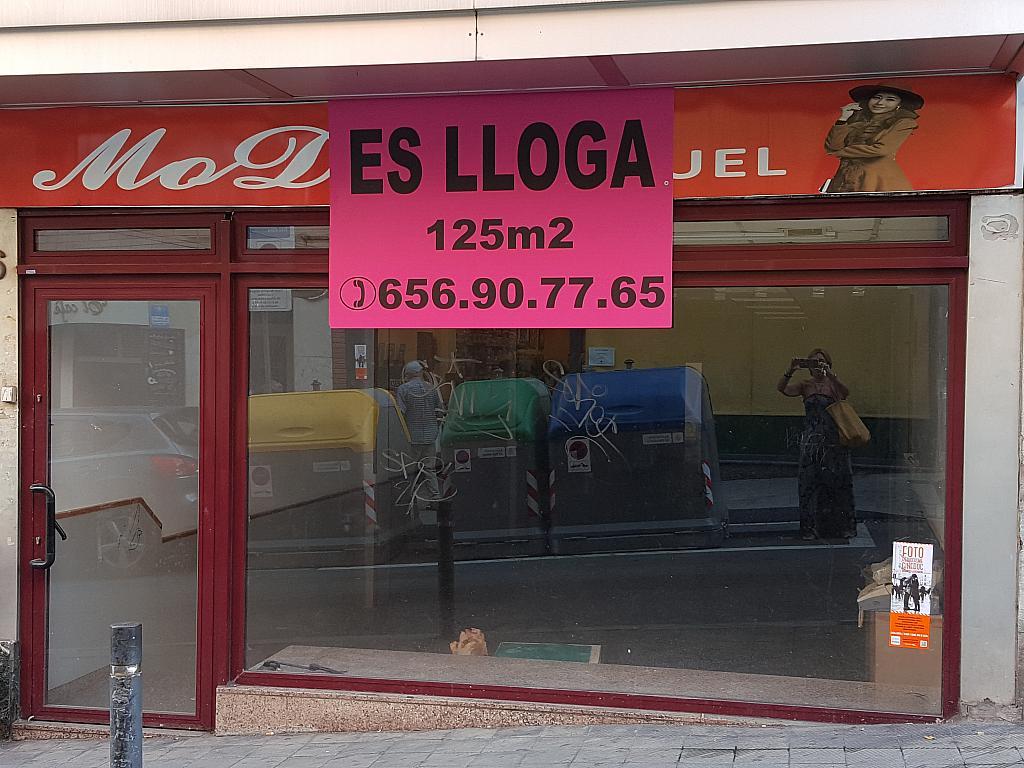 Fachada - Local comercial en alquiler en calle Baixada de la Plana, Horta en Barcelona - 318863920