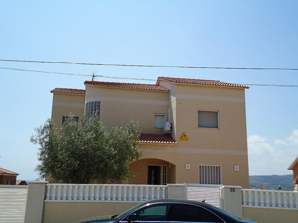 Alquiler de pisos de particulares en la ciudad de el vendrell for Alquiler particulares