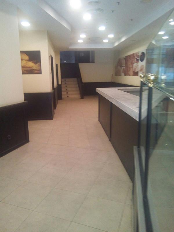 Salón - Local comercial en alquiler en calle Madrid, Centro en Getafe - 322033098