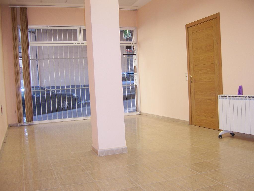Detalles - Local comercial en alquiler en calle Segóbriga, Cuenca - 326694496