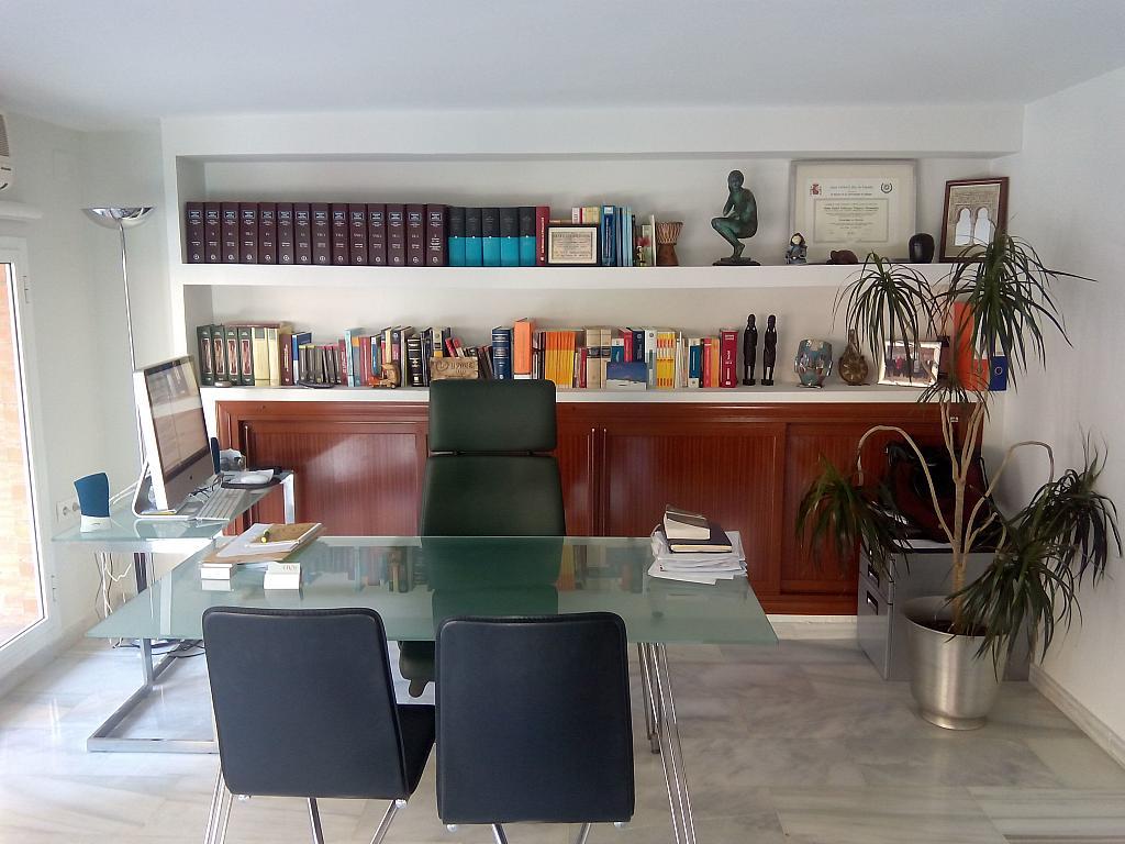 Detalles - Despacho en alquiler en calle Salitre, Perchel Sur-Plaza de Toros Vieja en Málaga - 328526492