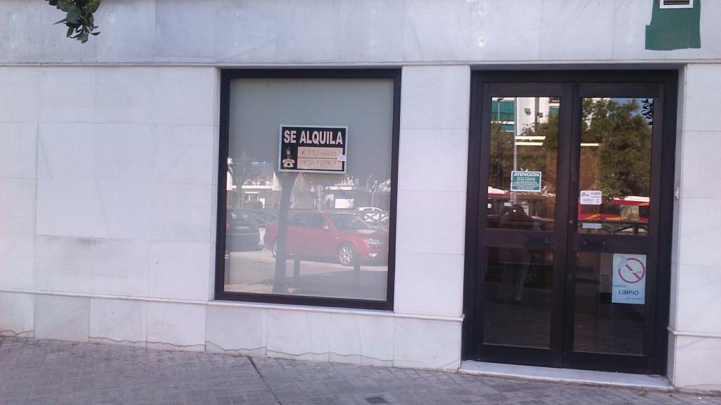Fachada - Local comercial en alquiler en ronda De Triana, Zona Ronda de Triana en Sevilla - 330051435