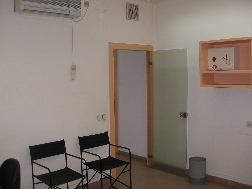 Plano - Oficina en alquiler en calle Oviedo, Eixample en Girona - 330777523
