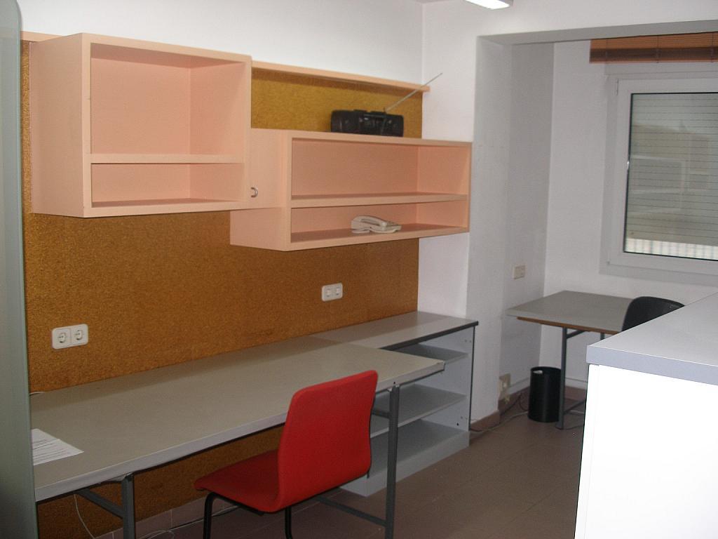 Plano - Oficina en alquiler en calle Oviedo, Eixample en Girona - 330777524