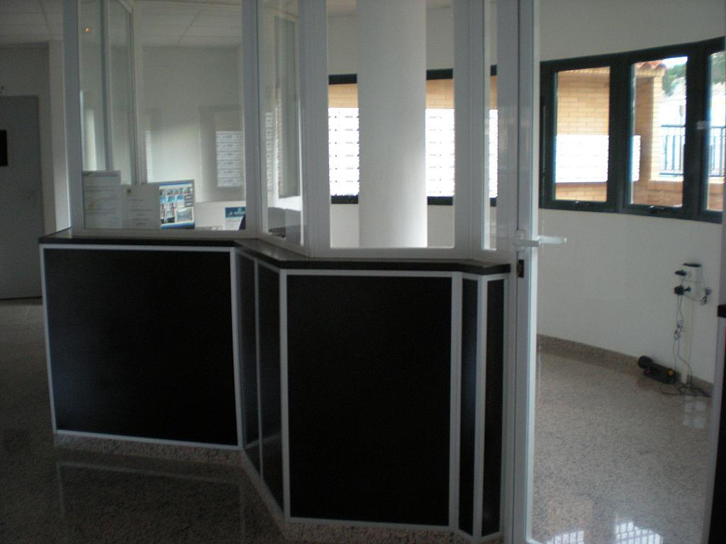 Vestíbulo - Apartamento en alquiler en urbanización Hinojo, Villanueva del Río Segura - 331320291
