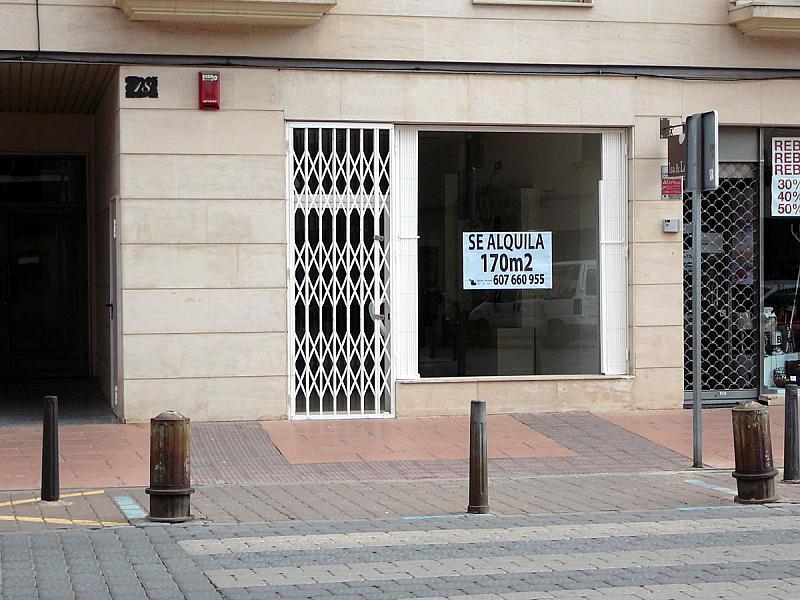 Fachada - Local comercial en alquiler en calle Santa Quiteria, Alcázar de San Juan - 178218384