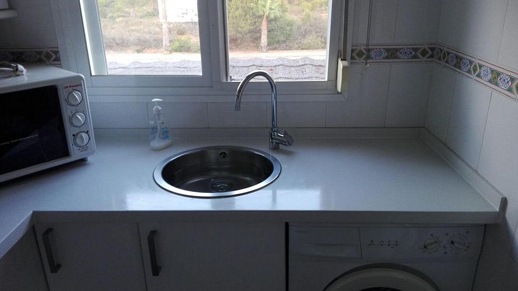 Cocina - Apartamento en alquiler de temporada en calle Octavio Augusto, Sancti Petri en Chiclana de la Frontera - 330139431