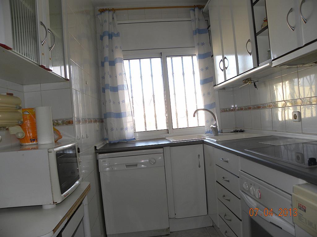 Comedor - Apartamento en alquiler en calle Bernat de Fenollar, Hospitalet de l´Infant, L´ - 322084738