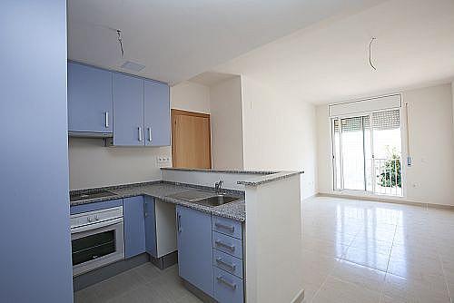 - Apartamento en venta en calle Albiñana, Vendrell, El - 284357547